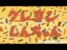 Shinchan new episode Mujhe Shimlamirch Bilkul Pasand Nae in Hindi Diagram, Map, Cartoon, Youtube, Location Map, Maps, Cartoons, Youtubers, Comics And Cartoons