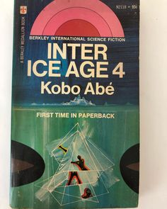 186 отметок «Нравится», 11 комментариев — Collectible Science Fiction (@collectiblesciencefiction) в Instagram: «First paperback Abe with awesome Powers cover up for grabs this afternoon! #koboabe #richardpowers…»
