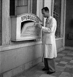 Γιατρός στη βρεφοδόχο του Δημοτικού Βρεφοκομείου. Αθήνα, 1945-1946 Βούλα Θεοχάρη Παπαϊωάννου