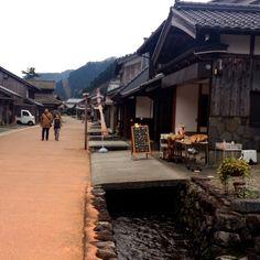 kumakawa shuku