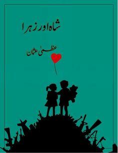 Shah Aur Zahra Famous Novels, Best Novels, Romantic Novels To Read, Quotes From Novels, Urdu Novels, Writers Write, Mystery Novels, Waiting For Her, Social Media