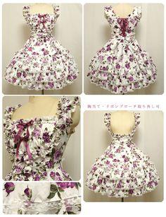 [pre-order] Mini Wedding Gown (Rose Satin Jacquard) - metamorphose temps de fille