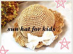 Sun Hat☆かぎ針編みで編むキッズ用春夏帽子(2歳前後のお子様向け)☆crochet☆鉤針入門