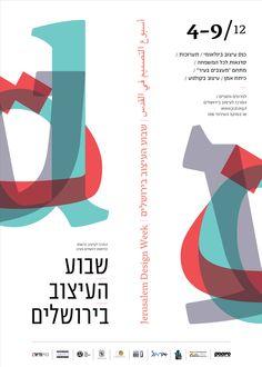 Jerusalem Design Week 2011 by Hadas Zohar, via Behance