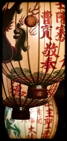 oriental lanterns on black Candle Lanterns, Paper Lanterns, Chinese New Year, Chinese Art, Chinese Lamps, Chinese Style, Chinoiserie, Style Asiatique, Lantern Festival