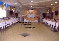 Оформление зала для проведения свадьбы в белых и золотых тонах. #свадьбы #праздники  #зал #прокат #декор #оформление #белый #золотой #soprunstudio