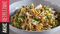 Chicken salad with whole wheat fusilli by Greek chef Akis Petretzikis. An appetizing salad with whole wheat fusilli pasta, chicken and fresh herb dressing! Greek Recipes, Light Recipes, Fish Dishes, Tasty Dishes, The Kitchen Food Network, Fusilli, Salad Bar, Chicken Salad, Fried Rice