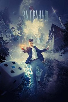 Watch Beyond the Edge 2018 describing the story of, a speculator collects a gathering of people with superpowers to win gigantic at a clubhouse. Enjoy free online movies on Popcornflix with no sign up.
