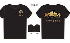 #Minoz #DIY  #TShirt | Support | Promotion of | #Movie #BountyHunters  | #赏金猎人 | In #Cinema | #China | 01 July 2016 | #HK | 28 July 2016 | #ActorLeeMinHo  #LeeMinHo  #Korean #Actor  #HallyuStar #ASIA Most Popular #IDOL | (Source:  Weibo:  Wow #李敏鎬  | 13 May 2016 |  THIS Post: 19 May 2016 (Thursday)