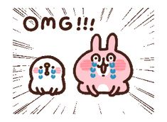 LINE Official Stickers - Kanahei's Piske & Usagi Come to Life! 3 Example with GIF Animation Cute Sketches, Gifs, Pink Rabbit, Line Sticker, Paper Models, Cute Stickers, Emoticon, Cute Cartoon, Branding Design