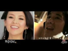 """Leehom Wang & Ziyi Zhang """"Love A Little (Ai Yidian)"""" MV 2013"""