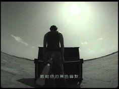 """周杰倫【黑色幽默 官方完整MV】Jay Chou """"Black Humor"""" MV"""