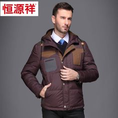 Heng YUAN XIANG 2013 male down jackets brand down jacket mens top quality  $180.00