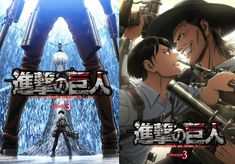 The new season 3 poster!!!!!! With Eren, Levi and Kenny ...