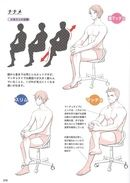 Reference Guide for Drawing Male Muscles – 160 fotos Drawing Male Anatomy, Drawing Body Poses, Gesture Drawing, Guy Drawing, Figure Drawing, Drawing Guide, Male Pose Reference, Body Reference Drawing, Anatomy Reference