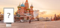 WERBEN IM AUSLAND - Teil 4: Russland // Werbung im Ausland schalten? Länder wie Russland sind für viele dabei ein interessanter Markt.  Doch gerade bei Themen wie Essen oder Genussgütern aller Art, ist Vorsicht geboten. Wie Sie Ihre Werbung in Russland aufziehen sollten, können Sie in unserem neuesten Artikel auf nahgedacht.de lesen.
