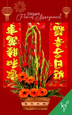Product Details: 5 Orange Gerberas 10 Red Gladiolus 4 Stems of Pussy Willow Fillers- Song Of India & Photo Leaves Chinese New Year Gifts, Gladiolus, Elegant Flowers, Flowers Online, Stems, Flower Arrangements, Presents, Leaves, India