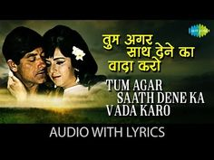 Tum Agar Saath Dene Ka Vada Karo with lyrics Bollywood Movie Songs, Bollywood Posters, Kishore Kumar Songs, Lata Mangeshkar Songs, Hindi Old Songs, Top 100 Songs, Mp3 Song Download, Download Video, Free Pdf Books