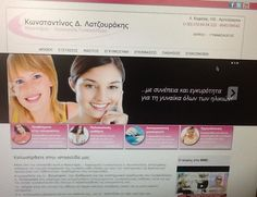#OBGYN medical practice #website design  check it live on http://www.donnacare.gr