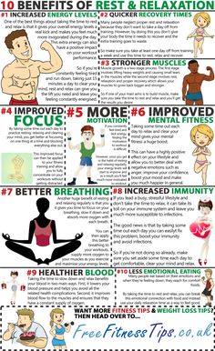 Rest, relax and enjoy all these health benefits.