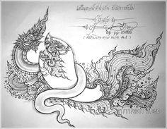The Learner of Jitdrathanee's Fun Learning. Creative Illustration, Ink Illustrations, Illustration Art, Khmer Tattoo, Thai Tattoo, Thailand Tattoo, Thailand Art, Koi Tattoo Design, Thai Pattern
