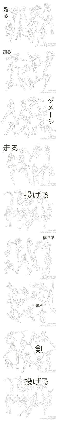 【运动类男……_来自四月薇下的图片分享-堆糖网