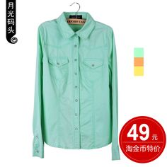 Tao gold candy pure color long sleeve shirt collar dress clothes large size exported to Europe and America's cotton render unlined upper garment