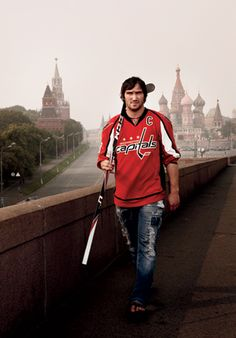 Alexander Ovechkin - it's a good thing you're an amazing hockey player because you are not cute.... haha