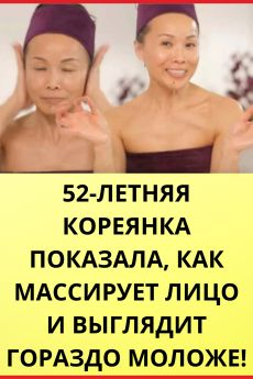 Face Care, Skin Care, Faces Cosmetics, Face Yoga, Detox Tips, Face Massage, Face Tips, Baby Health, Face And Body