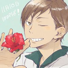 Haikyuu Nekoma, Haikyuu Funny, Haikyuu Manga, Karasuno, Kuroken, Iwaoi, Haikyuu Wallpaper, Cute Anime Boy, Fujoshi