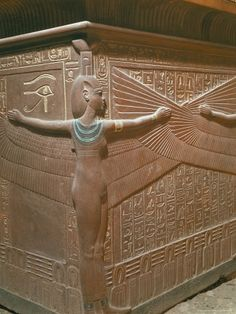 Sarcophagus from the Tomb of Tutankhamun, Egypt - North Africa