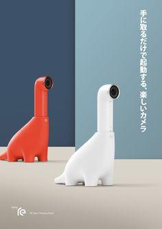 카메라라는 아이템을 이렇게 재밌게도 표현할 수 있구나 라고 생각했다 심플하고 똑떨어지는 제품은 아니여서 많이 팔릴 수는 없겠지만 매니아층의 사랑을 받을꺼같다 역시 일본답게 귀여운 제품이다