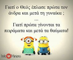 ♡♡♡♡♡♡ Cute Minions, Minion Jokes, Funny Photos, Funny Images, Funny Greek Quotes, Funny Jokes, Hilarious, Teenager Quotes, Funny Moments