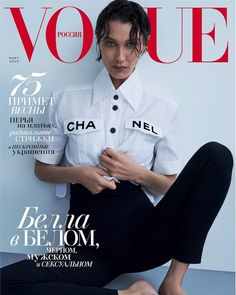 Bella Hadid in CHANEL cover the March issue of Vogue Russia Photographed by Giampaolo Sgura Styling: Celia Azoulay Hair: Franco Gobbi Make-Up: Maud Laceppe Vogue Magazine Covers, Fashion Magazine Cover, Fashion Cover, Pop Magazine, Vogue Covers, New Short Haircuts, Short Hair Cuts, Kaia Gerber, Jessica Davis