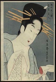 Chokosai Eisho: Hanando from the house of Ogiya - repro - Japanese Art Open Database