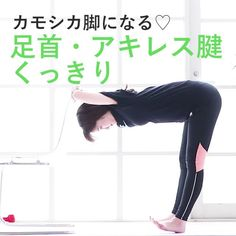 Yoga With Adriene, Note To Self, Health Fitness, Muscle, Exercise, Legs, Workout, People, How To Make
