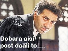 100 Years of Indian Cinema: Bollywood's 50 most memorable scenes of all time Funny School Jokes, Some Funny Jokes, Memes Funny Faces, Stupid Memes, Hilarious Memes, Funny Quotes In Hindi, Funny Baby Quotes, Fun Quotes, Jokes Images