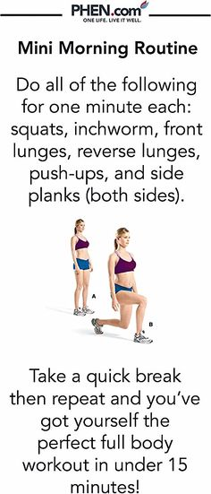 If you have time in the morning, try this mini exercise routine before you he. Lunges, Squats, Jorge Cruise, Lazy People, Slim Belly, Boost Metabolism, Have Time, Push Up, Burns