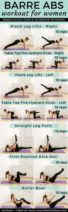 10 Minute Barre Abs Workout barre barre workout barre exercises for women lower body workout at home workout Nourish Move Love Fitness Workouts, Fitness Abs, Fitness Motivation, Health Fitness, Ab Workouts, Workout Routines, Ab Routine, Fitness Classes, Workout Exercises