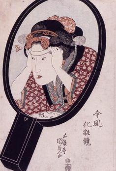 歌川国貞「今風化粧鏡(眉をかくす女)」