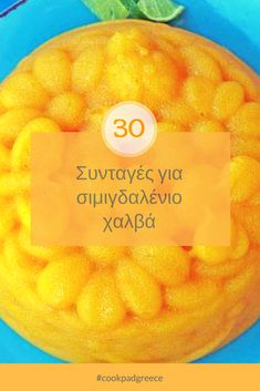 #cookpadgreece #blog