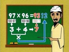 quick multiplication