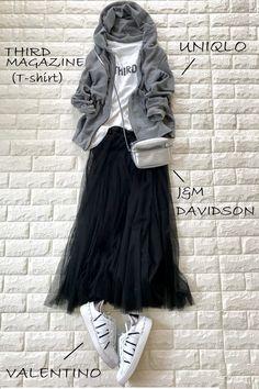 nyaobu|その他を使ったコーディネート in 2020 Muslim Fashion, Hijab Fashion, Fashion Outfits, Womens Fashion, Mode Outfits, Chic Outfits, Trendy Outfits, Korean Fashion Summer, Winter Fashion