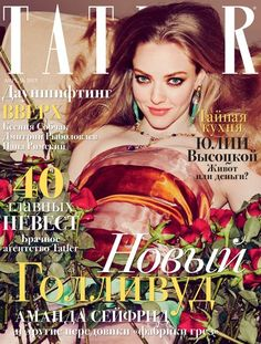 Tatler Russia April 2013: Amanda Seyfried