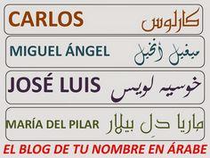 nombres en arabe Miguel Angel Carlos Jose Luis Maria del Pilar