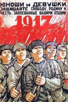 033_1941_Yunoschi i devuschki zaschischayte svobodu_S Verhovsky.jpg (798×1200)
