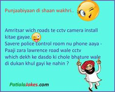 punjabi jokes, funny jokes, funny images