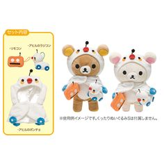 Authentic Product from San−X Japan Release Date: Nov 2014 Size: 25 x 15 cm For S Size Rilakkuma Classic Plush ( MD-09601 ) / Korilakkuma ( MD-09701 ) For S Size Rilakkuma Fluffy Plush ( MP-94501 ) / Korilakkuma ( MP-94601 ) This item does not include the plush toy