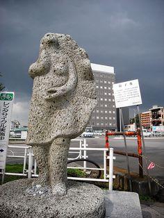 This is a  dumpling image. The goddess of dumplings. Utsunomiya, Japan