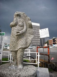 This is a  dumpling image. The goddess of dumplings. Utsunomiya, Japan